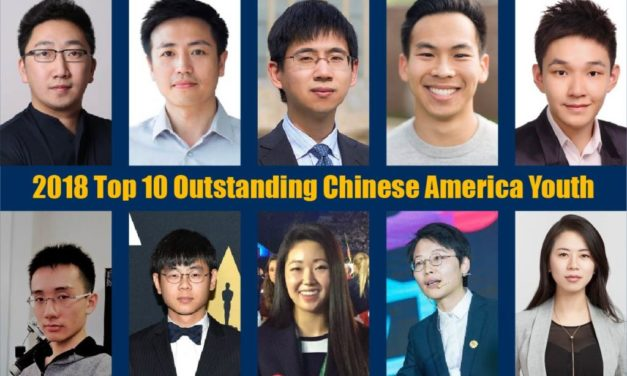 2018 Top 10 Outstanding Chinese America Youth name list unveiled